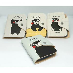 DKK05 Card Holder Dompet Kartu Karakter Lucu Imut Kunamon