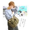 M01 Japanese Logo Print Messenger Bag / Tas Selempang Nylon